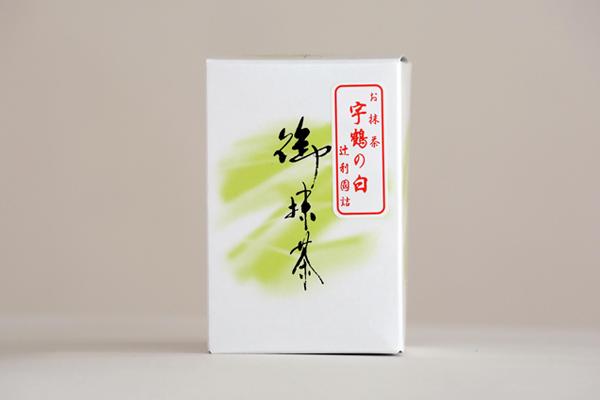 tsuji-004