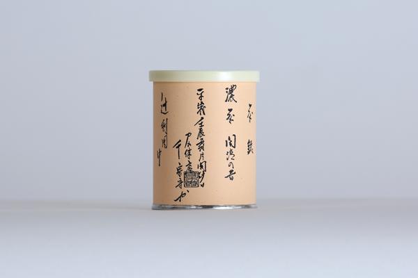 tsuji-009