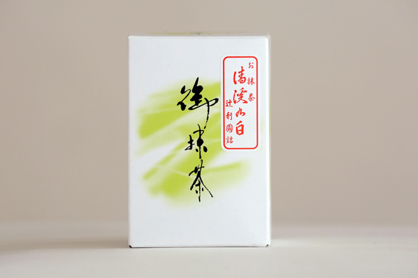 tsuji-002