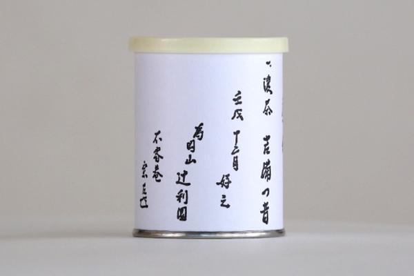 tsuji-005