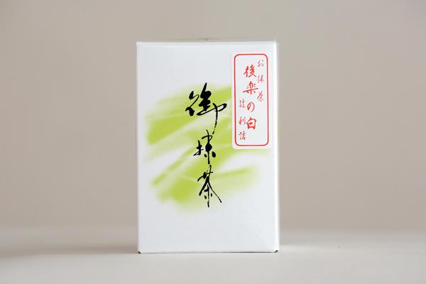 tsuji-006