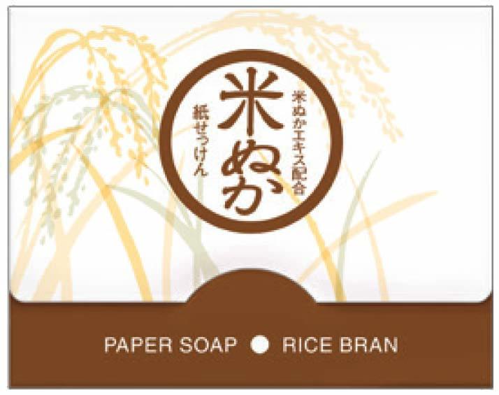米ぬか紙せっけん